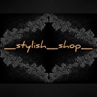 Stylish shop
